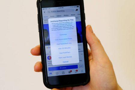 Πώς να ποστάρετε ταυτοχρόνως σε πολλαπλά κοινωνικά δίκτυα – Newsbeast