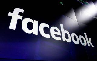 «Χαστούκι» 5 δισ. δολαρίων για τα προσωπικά δεδομένα – Newsbeast