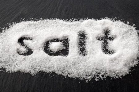 Τι μπορείτε να καθαρίσετε με αλάτι στο σπίτι – Newsbeast