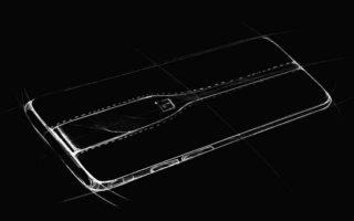 Το κινητό με την κάμερα που «εξαφανίζεται» – Newsbeast