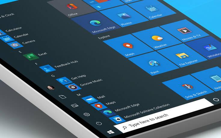 Τι συμβαίνει με τα νέα και πολύχρωμα εικονίδια των Windows 10 – Newsbeast