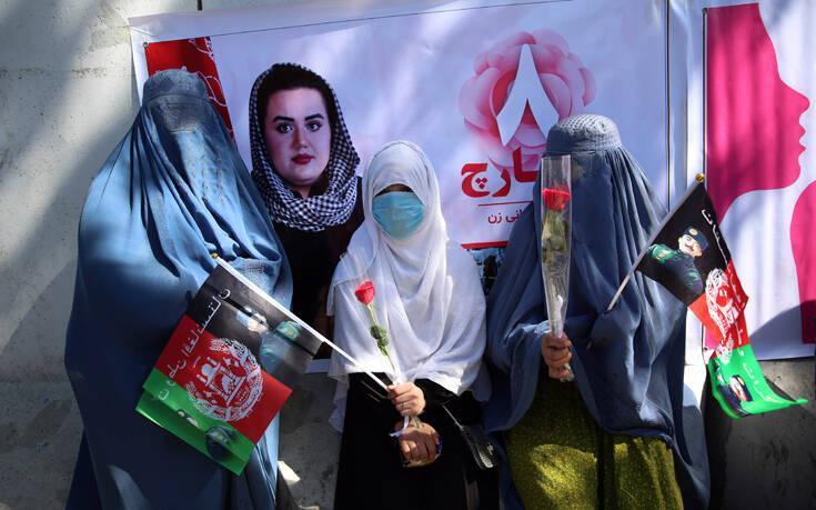 Η Ημέρα της Γυναίκας στο Αφγανιστάν και το μήνυμα στους Ταλιμπάν – Newsbeast
