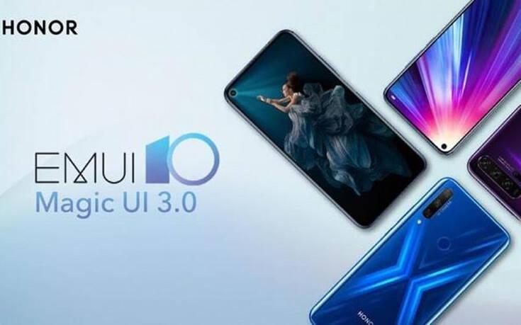 H HONORφέρνειτοMagic UI 3.0στησειράσυσκευώνHonor 20, Honor View 20καιHonor 9X – Newsbeast