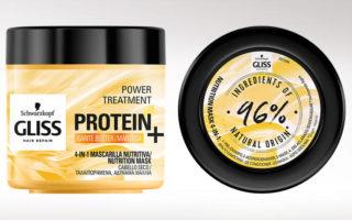 Νέες μάσκες μαλλιών Gliss 4 σε 1 power treatments – Newsbeast