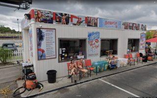 Παράξενα στιγμιότυπα που έχει τσακώσει το Google Street View – Newsbeast