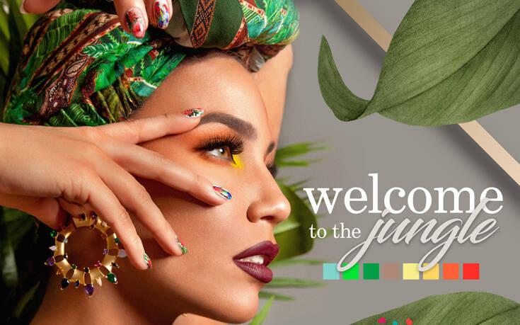 Laloo Cosmetics Welcome to the Jungle – Newsbeast