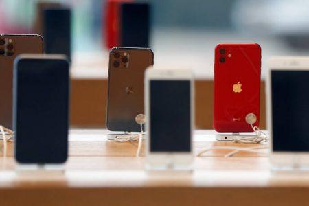 Πότε περιμένουμε το νέο iPhone 12 – Newsbeast