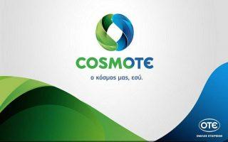 Η COSMOTE διευκολύνει την επικοινωνία των συνδρομητών της σε Σάμο, Ικαρία και Φούρνους